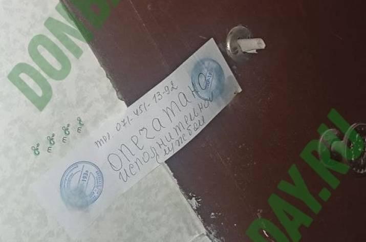 В Донецке начали опечатывать квартиры, которые посчитали бесхозными