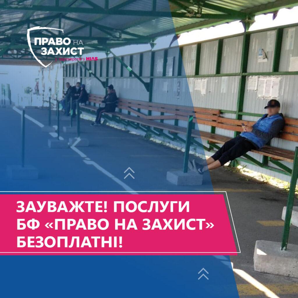 На КПВВ «Станица Луганская» появились фальшивые волонтеры. Просят деньги за свои услуги