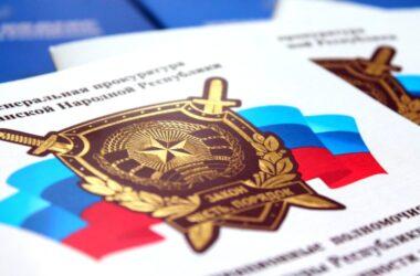Луганские «следователи» поблагодарили Лукашенко за возможность вести следствие против Протасевича