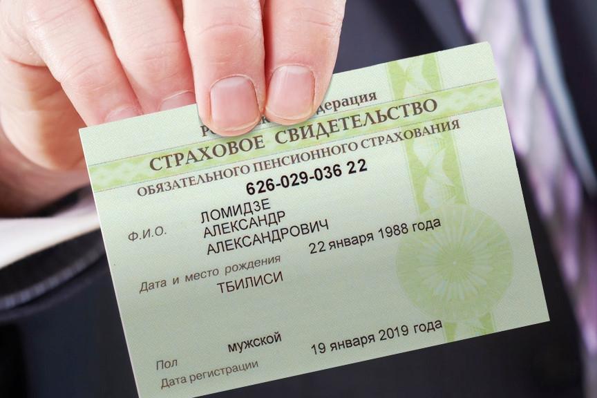 «ЛДНР» перед выборами упростили получение российского СНИЛС: он нужен для голосования