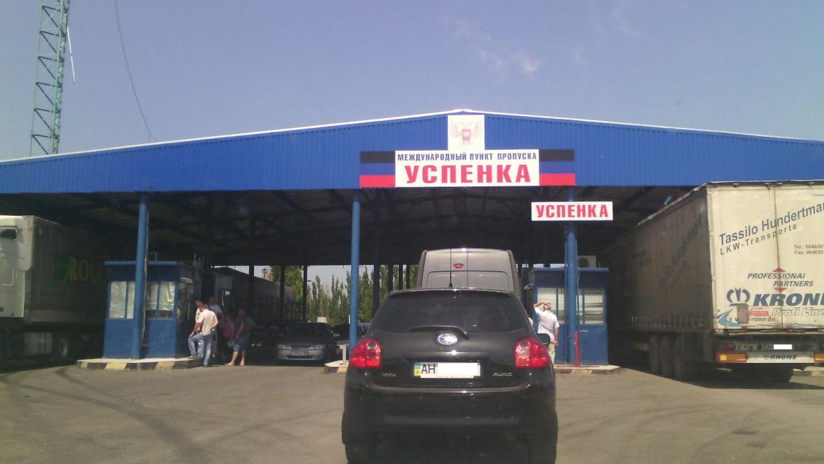 Как проехать из Харькова В Донецк через Россию. Асфальта нет, указателей мало, навигатор не работает