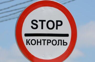 Пушилин пообещал открыть «границу с ЛНР»
