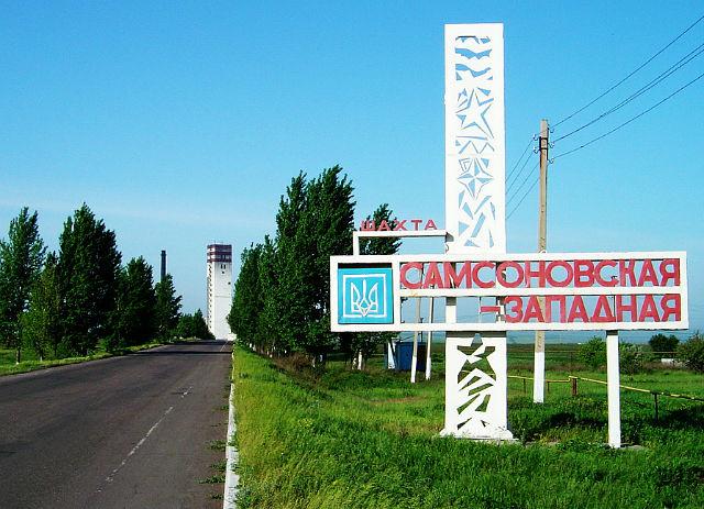 В Краснодоне больше суток не могут потушить пожар на шахте