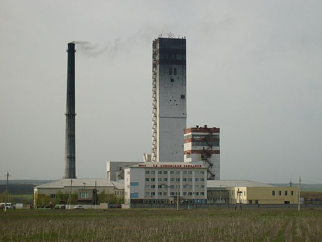 Пожар на шахте «Самсоновская-Западная» потушили только на вторые сутки