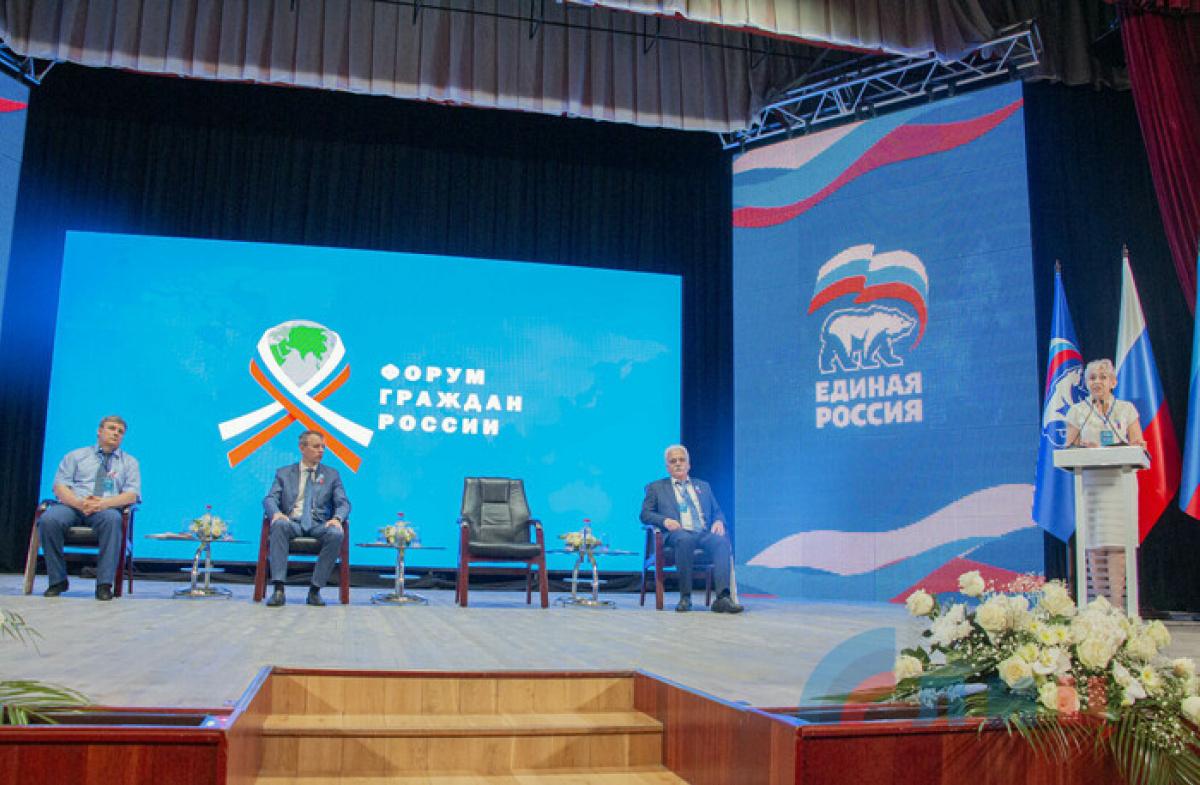 В Луганск приехали депутаты «Единой России» агитировать перед выборами