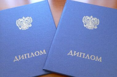 Россия признает «дипломы», выдаваемые «ДНР»