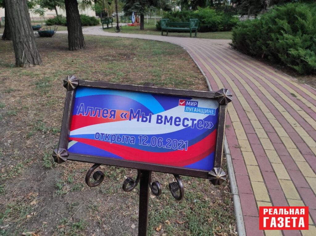 В Луганске поставили странных матрешек