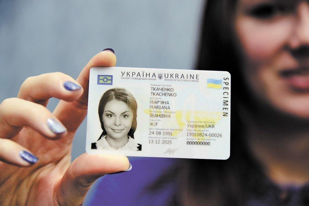 Что делать, если срок действия ID-карты закончился