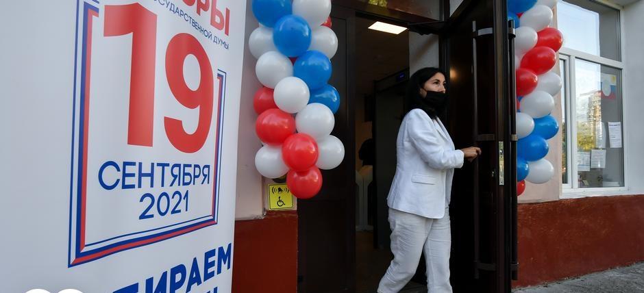 Избиратели в выборах не участвовали. В СБУ рассказали о схемах фальсификации на выборах в Госдуму