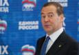 Медведев написал статью об Украине, где предлагает дожидаться нового руководства Украины