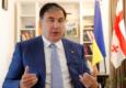 В «ЛНР» возбудили «дело» против Саакашвили по делу о расстрелах на Майдане