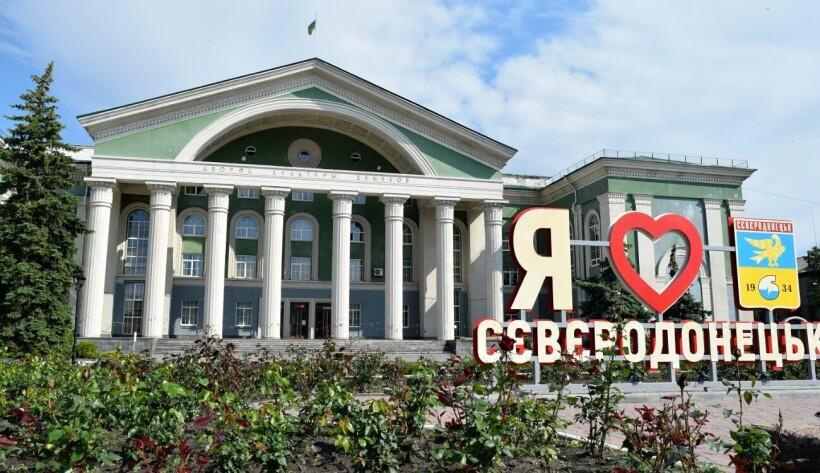 В Северодонецке впервые пройдет военный парад ко Дню защитника и защитницы Украины