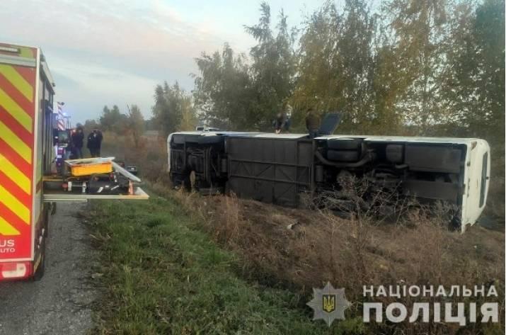 Автобус с жителями Луганской области попал в ДТП под Полтавой. Пострадали 11 человек