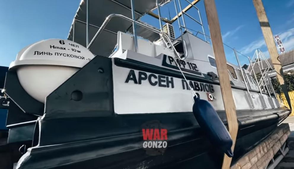 В России катер пограничников назвали в честь Моторолы