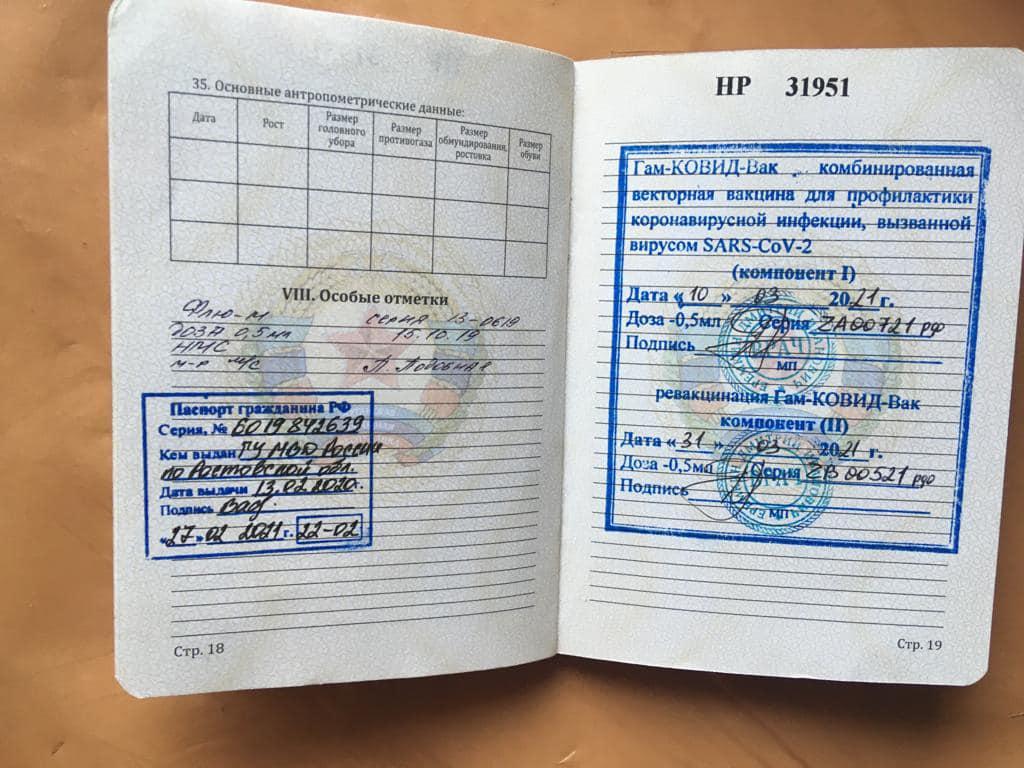 ВСУ задержали боевика, называющего себя членом СЦКК от «ЛНР». При нем был свежий российский паспорт