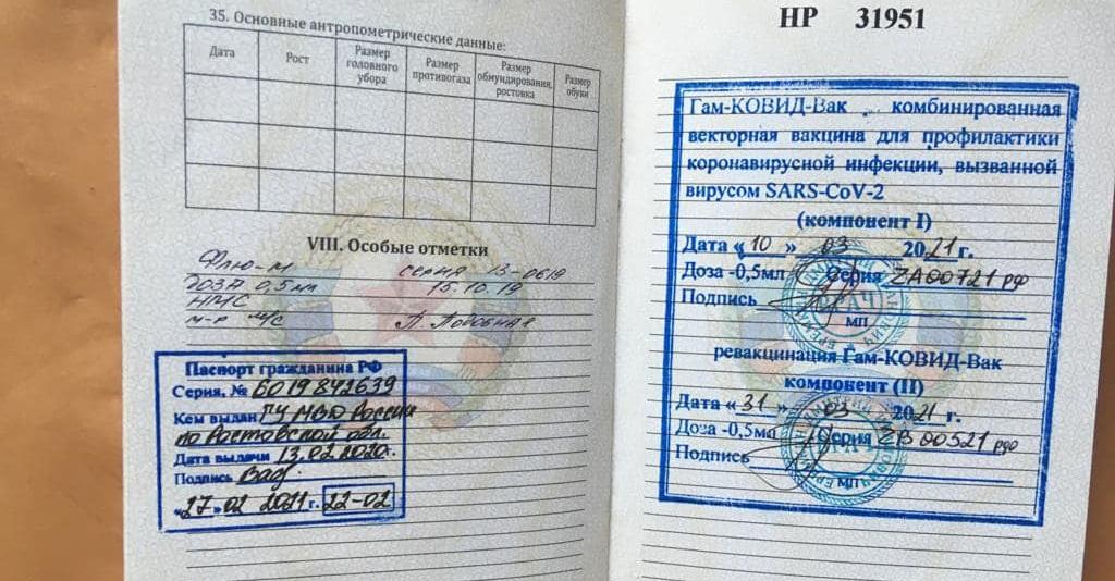 «ЛНР» требует освободить своего боевика, иначе выйдет из Минского формата