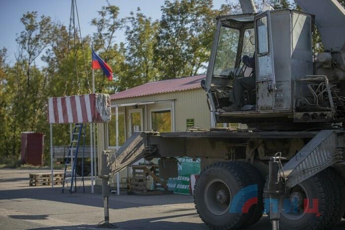 Сегодня между «ЛНР» и «ДНР» сносят «таможню». Опубликованы фотографии